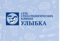администратор стоматологической клиники вакансии красноярск поделиться своей самоделкой